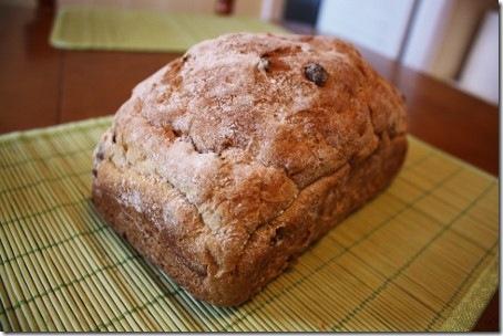 pain aux raisins (450x300)